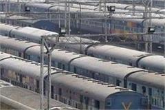 train cancels due to corona virus