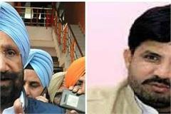 randhawa and warring surrounded his own government