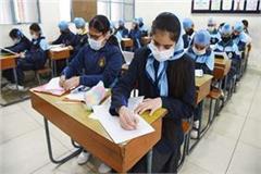 risk of coronavirus at teachers