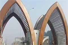 kartarpur corridor stopped from going to international border
