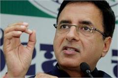 9 papers leaked in 12 days sacked as education minister surjewala