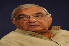 compensation should be given according to the crop rate hooda