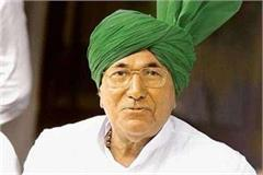 tihar jail administration granted relief to former cm omprakash chautala