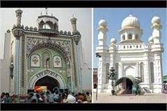 baba murad shah and bapu lal badshah darbar s will open after 31 march