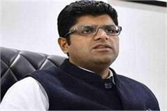 92 acres of dhaulidar land was private owned dushyant