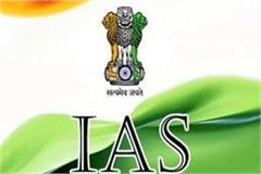 6 ias to monitor 7 districts with shutdown officer