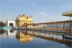 shri harimandir sahib deserted due to corona