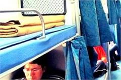now ac of trains the passengers will not get blankets in the coach