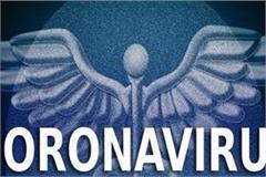 corona s virus death