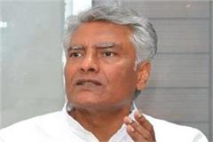 center immediately reduces price of petrol diesel jakhar