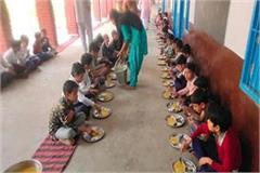 scam found in mid day meal of 9 schools education officer ordered recovery