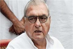 state government wants to open liquor contracts from house to house hooda