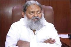 home minister anil vij gave orders action will be taken against