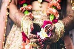 marriage postponed due to coronavirus