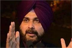 sidhu s youtube channel launching brought heat to punjab politics