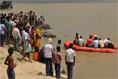 chandauli boat immersed in river ganga 5 people missing