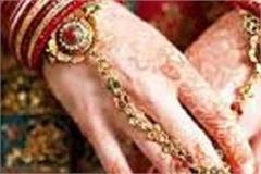 the girl could not bear the delay in marriage