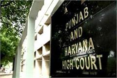 high court rebuked haryana state women s commission ban on summons issued