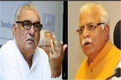 budget address a round of shayari and anecdote between khattar and hooda