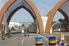fear of coronavirus sri kartarpur corridor closed