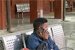 corona virus all trains of pathankot joginder nagar section canceled