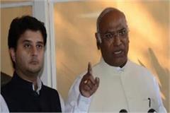 mallikarjun kharge s statement i explain scindia lot but he not agree