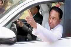 kamal nath government lodged missing report of anuppur mla