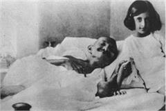 mahatma gandhi had also come in the grip of the 1918 epidemic
