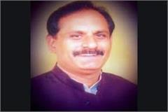 still no clue of missing mla raghuraj kanshana