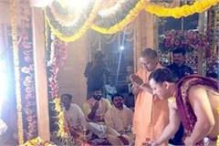 ayodhya ramlala left from tripal and sits in temporary temple