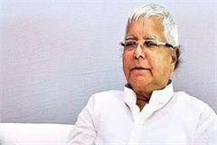lantern  film on lalu s life will be released in may