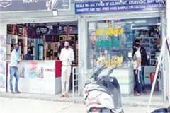 case on dhaba operator who feeds bread police is kind to liquor contractors