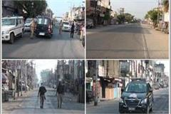 janata curfew has widespread impact in up silence from park to roads
