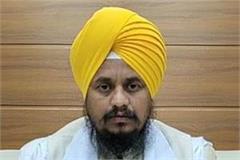 jathedar s big statement on the decision to close the kartarpur corridor
