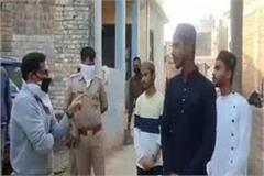 lockdown messing up of children s lives costlier fir against 3 people