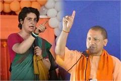 yogi government is anti farmer priyanka