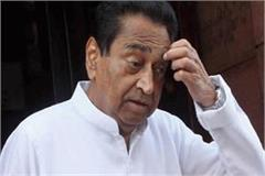kamal nath government engaged in damage control all mlas leave for rajasthan