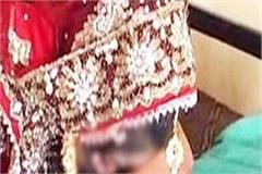 the newly married bride threw away the bangle she wanted drugs