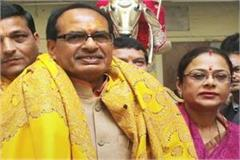 assembly session today shivraj will prove his majority today