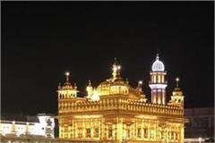 the impact was felt on the devotees who came for the darshan of golden temple
