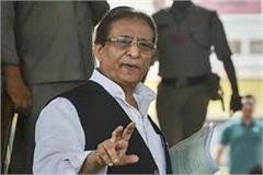 azam khan gets relief from court bail granted in two cases