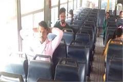 corona virus panic among people traveling in buses and travas