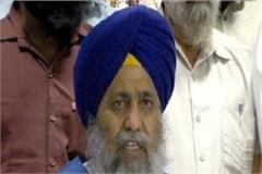 shiromani committee s budget session on 28th in amritsar