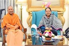 anandiben gave hearty congratulations to the people on holi