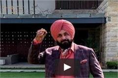 sidhu marks political resurrection with own youtube channel jittega punjab