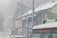 continuous inclement weather can increase difficulties