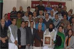 2nd meeting of sri ram navami utsav committee held at shivbadi temple