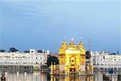 coronavirus negligence at many places in sri harimandir sahib