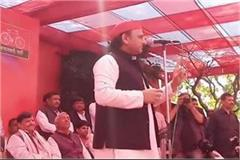 akhilesh angered by chanting chacha nephew zindabad said stay in the border