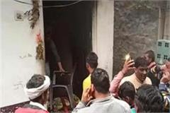 rampage in marriage house due to fire loss of millions